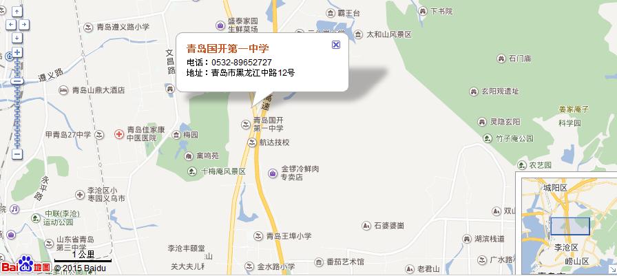 学校地图.png